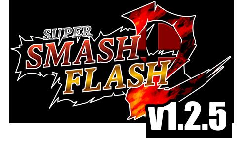 SSF2 v1.2.5 Logo